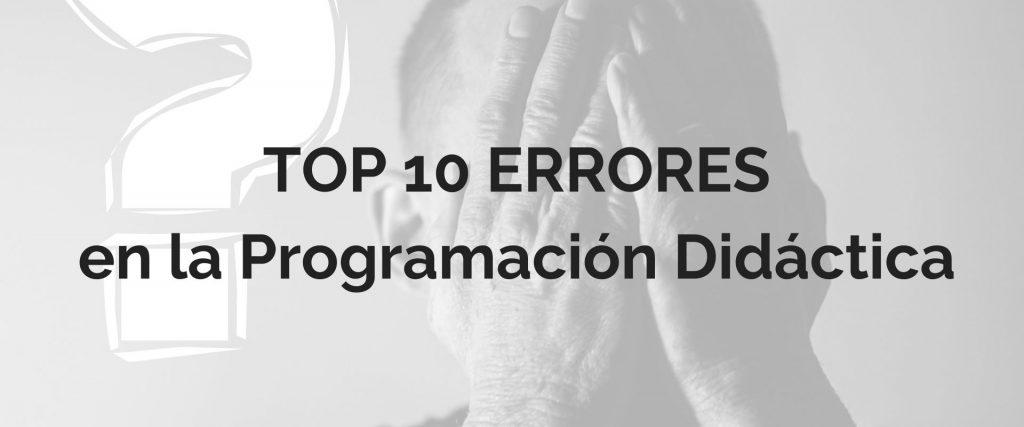 errores comunes en la programación didáctica